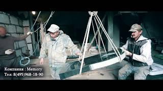 видео памятники на могилу москва