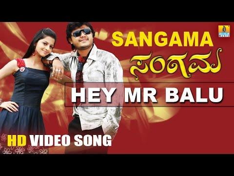 Hey Mr Balu | Sangama HD Video Song | feat. Golden Star Ganesh, Vedhika | Devi Sri Prasad
