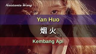 Lei Ting 雷婷 Yan Huo 烟火