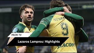 Τα highlights του Λάμπρου στην Ολλανδία - PAOK TV