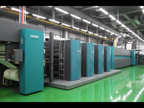 GOSS M600 Web Offset Printing press / Maeil Business Newspaper (www.m-print.co.kr)