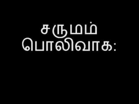 சருமம் பொலிவாக Beauty tips in Tamil - YouTube