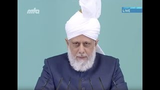 English Translation: Friday Sermon 16th August 2013