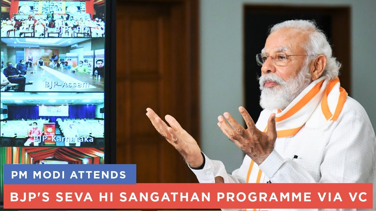 PM Modi addresses BJP's Seva Hi Sangathan programme via VC
