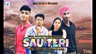 Gambar cover SAU TERI OFFICIAL FULL VIDEO SONG | SIKANDER | SUKHMEET SINGH Ft. BUNNY AND CHANDNI
