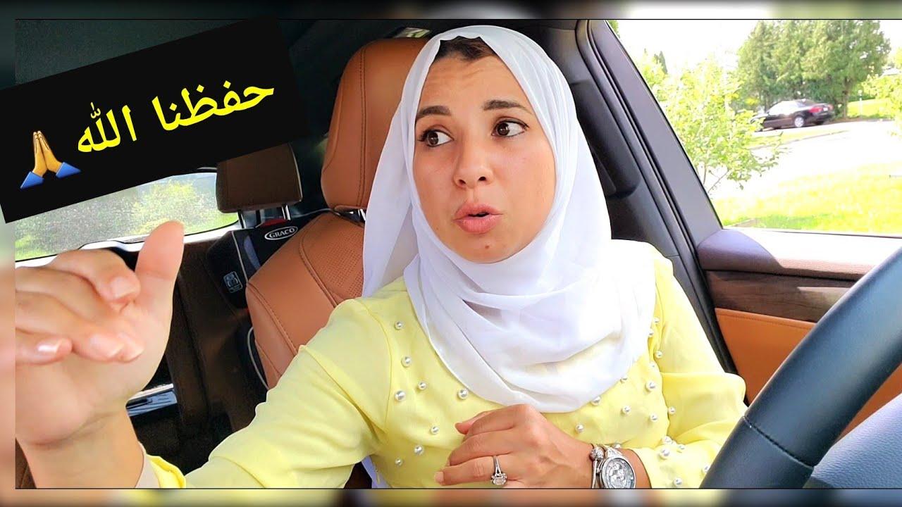 الحمد لله على لطف الله🙏ردو بالكم البنات من هاد المسألة، هاهوما الحويجات اللي طلبتو....