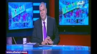 شوبير يشيد بقرار لجنة المسابقات تجاه إبراهيم حسن..فيديو