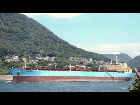 MAERSK PEARL - Maersk Tankers crude oil tanker