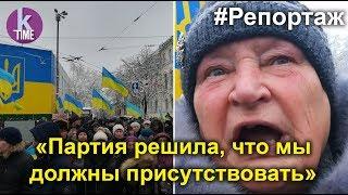Объединительный собор имени Порошенко: ситуация под Софией