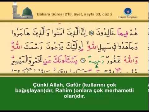 Kur'ân-ı Kerim, 2.Cüz