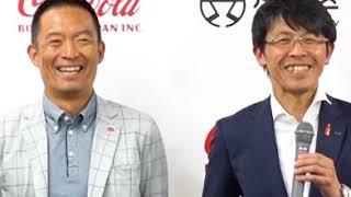 渋谷区×コカ・コーラ ボトラーズジャパン株式会社S-SAP協定調印式【渋谷コミュニティニュース 】