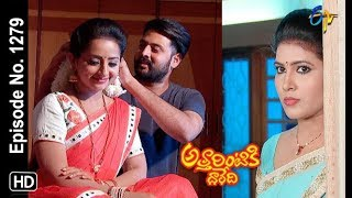 Attarintiki Daredi | 10th December 2018 | Full Episode No 1279| ETV Telugu
