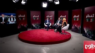 DISCUSSION: Afghanistan and Pakistan Relations/گفتگو: روابط افغانستان و پاکستان