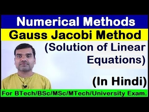 Gauss Jacobi Method in hindi