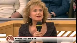 Пусть говорят. Аркадий Арканов за 24 марта 2015 года.