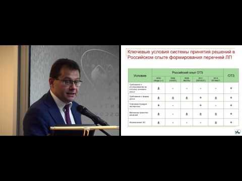 Стандарты ЖНВЛП, клинические рекомендации, нормативно-правовой статус