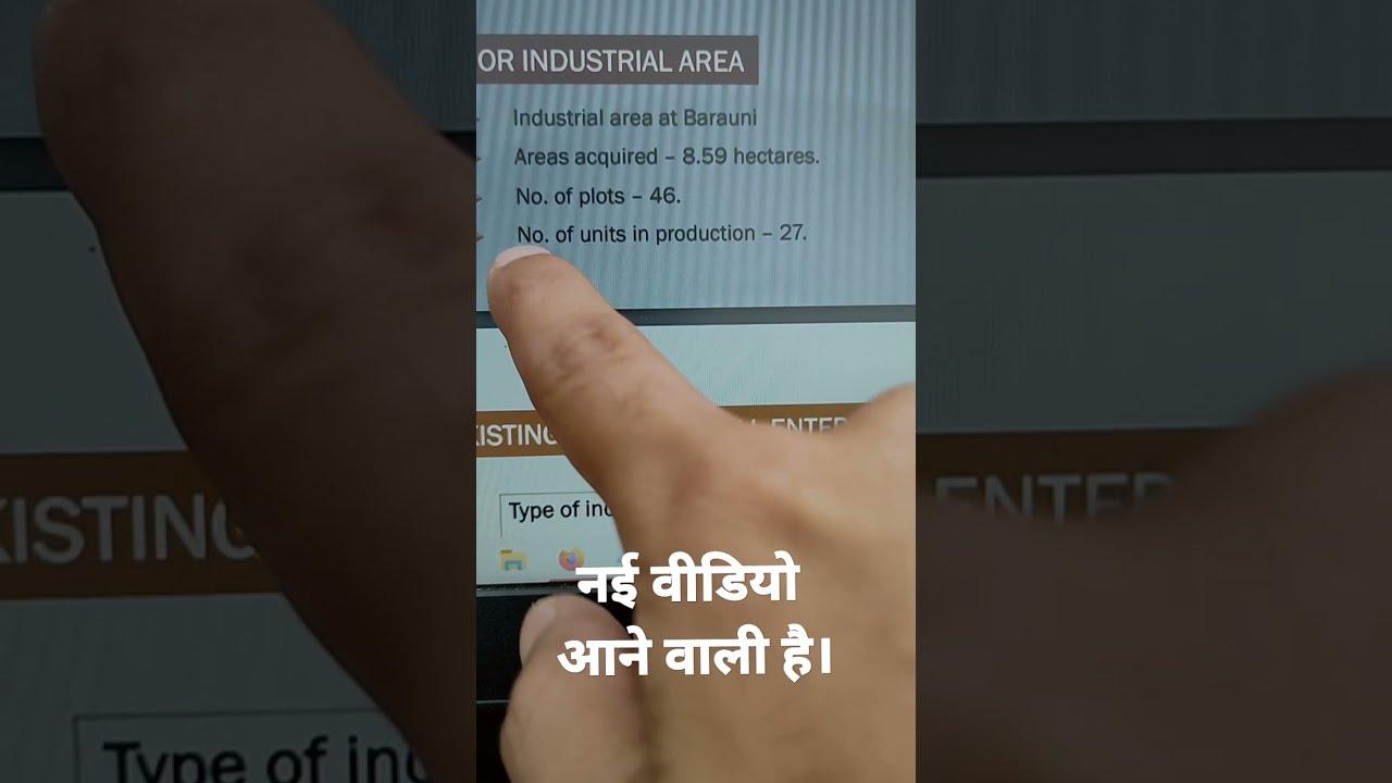 बिहार में सबसे ज्यादा फॅक्टट्री किस जिले में है ?