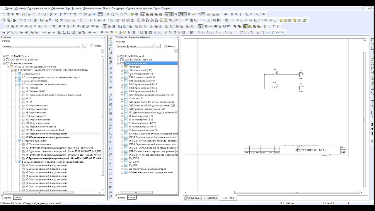 Eplan How Add Relay To The Schematic Diagram