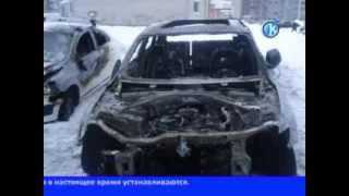 18 02 2014 Сгорела машина
