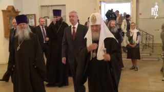 видео Сергей Собянин в Гнесинской школе