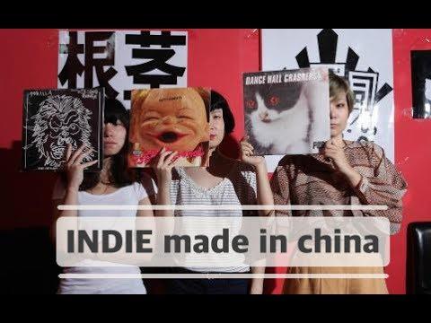 Comprando discos en Shanghai: Indie made in China