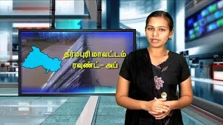 NAMMAKAL ELECTION ROUND UP