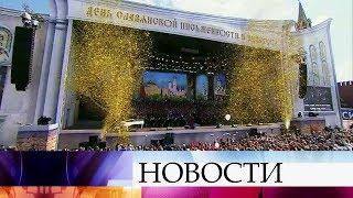 День славянской письменности и культуры празднуют в России.