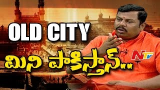 Raja Singh Sensational Comments On MIM Party & Old City || Point Blank || NTV