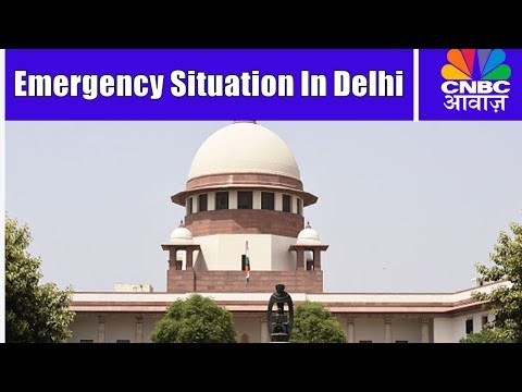 Emergency Situation In Delhi Due To Smog, Says Supreme Court | Awaaz@10 | 13th Nov | CNBC Awaaz