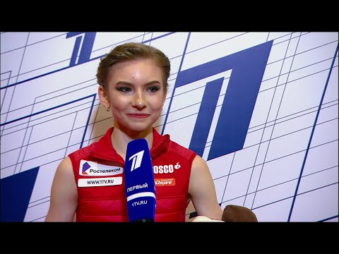 Дарья Усачева -
