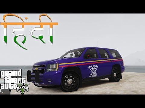 GTA 5 MUMBAI PATROL HINDI #7