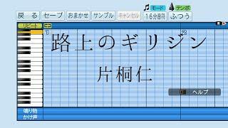 実況パワフルプロ野球2018 https://store.playstation.com/#!/ja-jp...