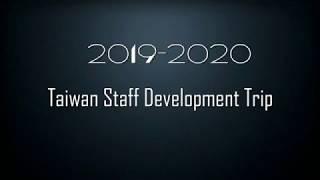 Publication Date: 2020-03-20 | Video Title: Marymount Primary School - Tai