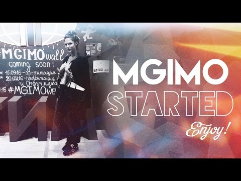 #MGIMO STARTED: Учеба