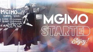#MGIMO STARTED: Учеба