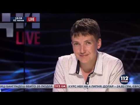 Савченко в словах