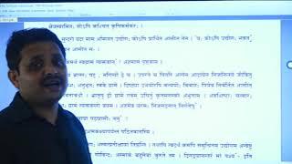 II PUC | Sanskrit | Saa shaanthi - 02.