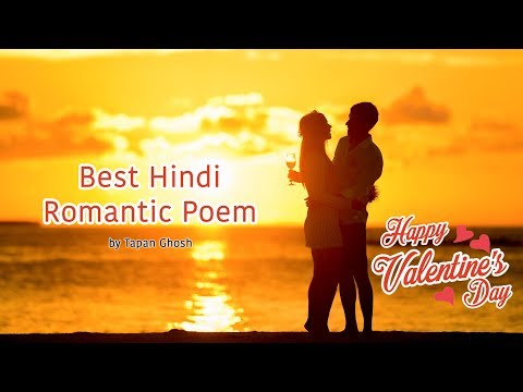 Best Hindi Romantic Poem   Valentine's Day   Valentine's Video