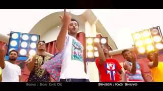 Bou Ene Dey   Kazi Shuvo moiln  Shupto   Airin   Bangla New Music Video 2017   FULL HD