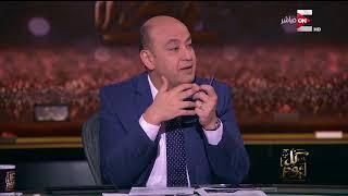 كل يوم - د. سعيد صادق يوضح كيفية التعامل مع الصحافة الصفراء