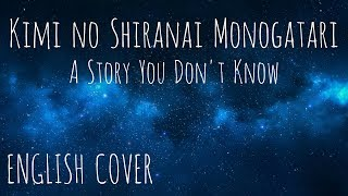 "Gambar cover ENGLISH ""Kimi no Shiranai Monogatari"" supercell (Akane.)"