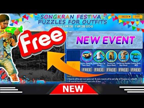 PUBG free Outfits - PUBG free Outfits Video - PUBG free