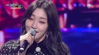 뮤직뱅크 Music Bank - 한강(han river) - 류세라(ryu sera).20181214