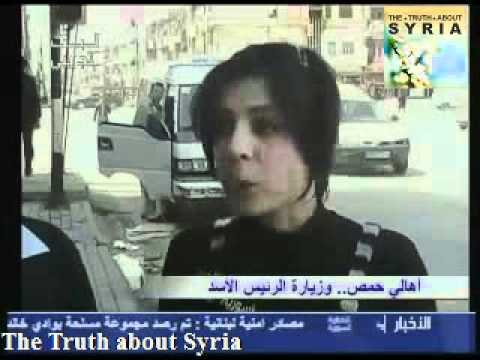 People of Homs : Impressions about the Visit of President Al-Assad