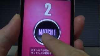 恋マッチのアプリ紹介トレイラー動画です。
