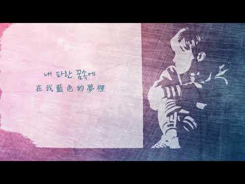 【中字】J Hope - Outro:Blue Side