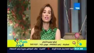 مذيعة صباح الورد تمزح مع متصل .. احفظ اسمي بقي تعبتني