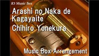 "Arashi no Naka de Kagayaite/Chihiro Yonekura [Music Box] (""Mobile Suit Gundam: The 08th MS Team"" OP)"