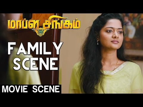 Family Scene - Mapla Singam | Vimal | Anjali | Soori