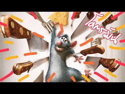 Ratatouille พ่อครัวตัวจี๊ด หัวใจคับโลก (สปอยโคตรมันส์)